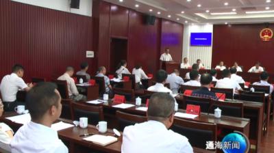 县十六届人大常委会举行第三十九次会议
