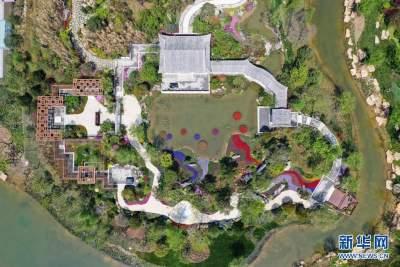 2021年扬州世界园艺博览会开幕