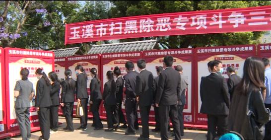 """我县开展""""国家安全教育日""""宣传活动"""