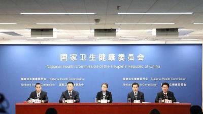 国家卫健委:虚拟互联网医院不许办 必须有实体医疗机构依托