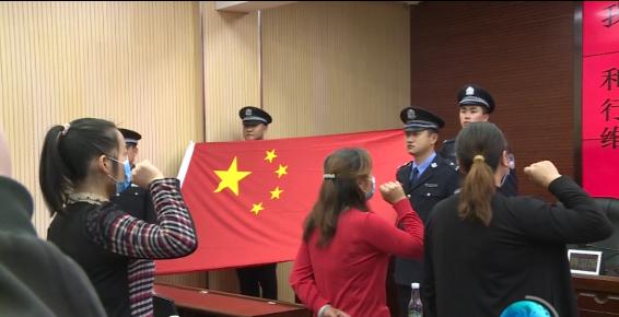 通海县人民法院举行2021年人民陪审员就职宣誓仪式