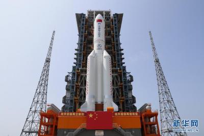 空间站天和核心舱将于29日11时许发射