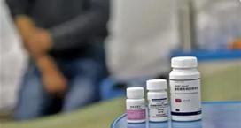 三部门:对部分进口抗艾滋病病毒药物免征进口关税