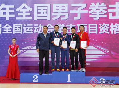 云南省拳击名将获全国拳击锦标赛冠军