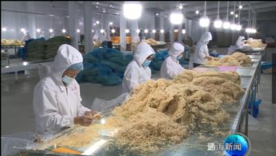 通海高原农产品公司跻身国际贸易高质量发展基地