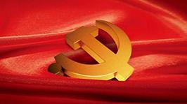 续写新时代中国青年运动的精彩篇章