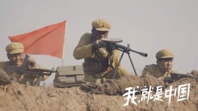 我,就是中国
