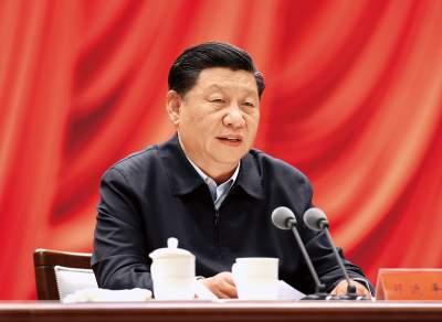 13个主要方面,总书记谈经济社会发展的重大理论和理念