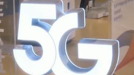 工信部:5G手机终端连接数超3亿户
