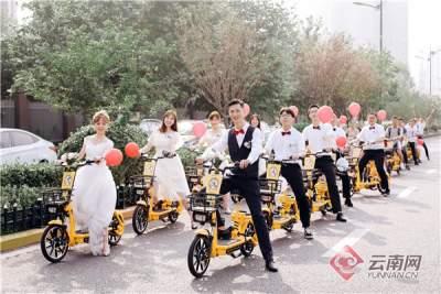 """""""""""五一""""订单猛增50% 共享电单车成云南小城镇重要出行工具"""