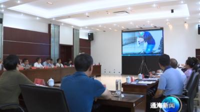 县委常委会研究杞麓湖中央生态环保督察反馈问题整改等工作