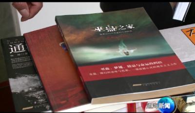 通海作家杨杨著作捐赠通海县档案馆