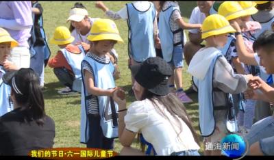 """【我们的节日.六一国际儿童节】 """"天禧玫瑰空间""""推出少儿户外拓展游园活动"""