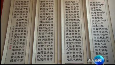 者湾农民书画作品展   推动非遗文化传承