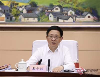 省政府召开第111次常务会议强调:贯彻落实乡村振兴促进法 继续做好抗震救灾工作