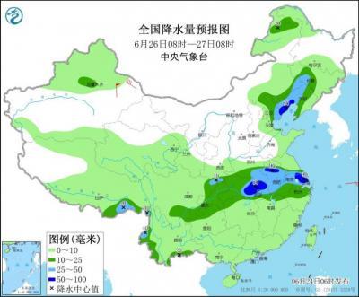 华南等地有较强降水 江汉江淮等地迎新一轮降水过程