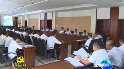 中国共产党通海县第十三次代表大会举行代表团第六次会议