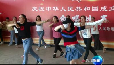 【庆祝中国共产党成立100周年】  我县庆祝中国共产党成立100周年文化惠民专场演出加紧排练