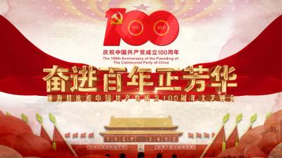 小合唱《中国人民志愿军军歌》《英雄赞歌》《我的祖国》
