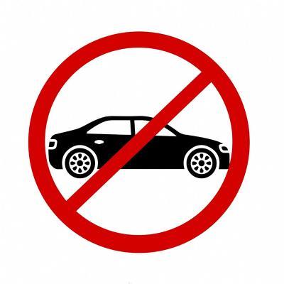 关于对国道245线里山至高大段实施封闭式交通管制的通告