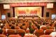 中国共产党通海县第十三次代表大会闭幕