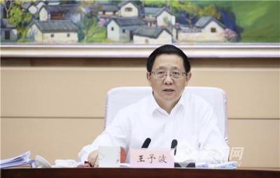 省政府召开第112次常务会议强调:完善社会主义市场经济体制 构建生态保护和修复新格局