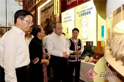 省委省政府召开普洱现场办公会强调:普洱要努力建设绿色经济示范区