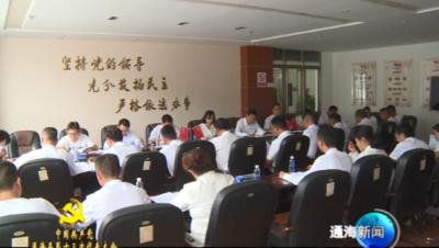 参加中国共产党通海县第十三次代表大会的代表    分组讨论《县委工作报告》和《纪委工作报告》