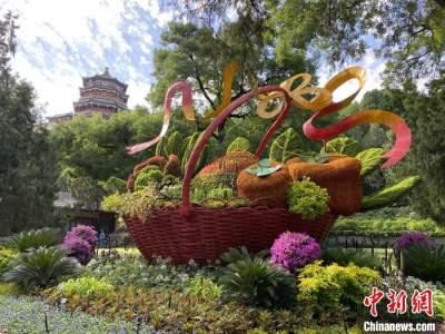 北京市属公园21组主题花坛亮相 迎接建党百年华诞