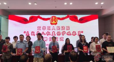 """云南首批""""未成年人权益保护观察员""""持证上岗 全省法院将设立148个少年法庭"""