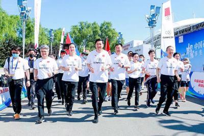 第35届奥林匹克日活动七地同步启动