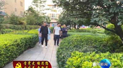 """学党史 悟思想 办实事 开新局 """"阳光家园小区党支部""""积极开展为民服务"""