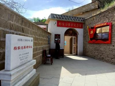 新中国国名诞生地的乡村振兴:全力打造红色旅游标杆村