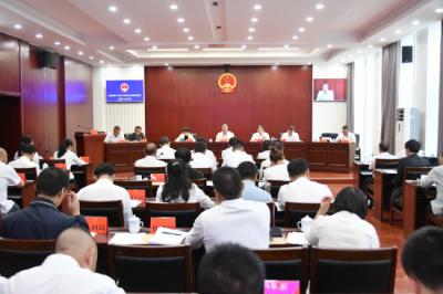 县十六届人大常委会举行第43次会议