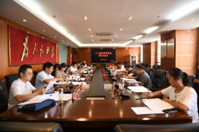 十三届县委常委会召开第4次会议
