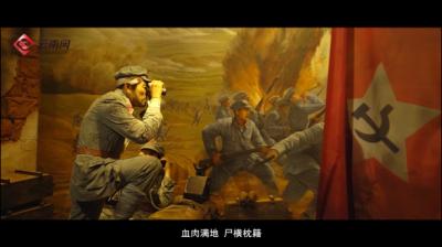 【红色云南 小云说㉓】虎头山战斗:红军在云南境内最大的一次战斗