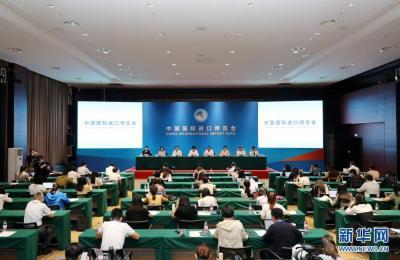 承诺、机遇、信心——第四届中国国际进口博览会迎来倒计时100天