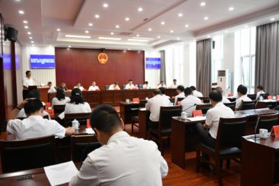 县十六届人大常委会举行第45次会议