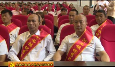 河西镇组织收听收看庆祝中国共产党成立100周年大会直播