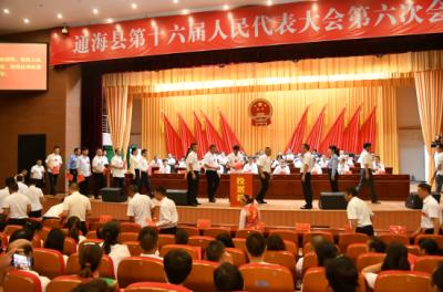县十六届人大六次会议举行第三次全体会议 詹道斌当选为通海县人民政府县长