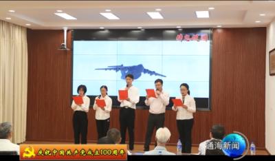 【庆祝中国共产党成立100周年 】县审计局举办庆祝中国共产党成立100周年晚会