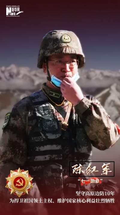 新华网评:英雄不能忘,祖国山河一寸不能丢!