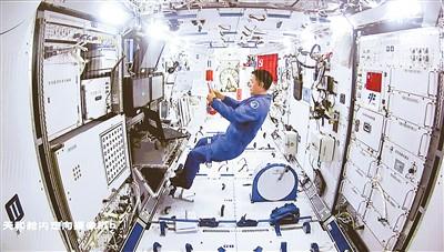 空间站 工作生活两不误
