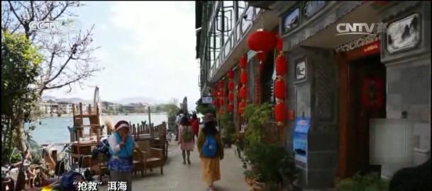【它山之石 抢救洱海】洱海最严保护令生效,1800余家商户歇业