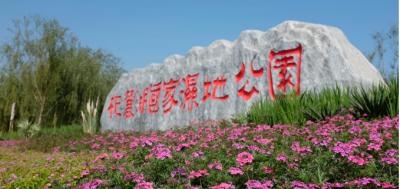 《云南省杞麓湖保护条例》第六期