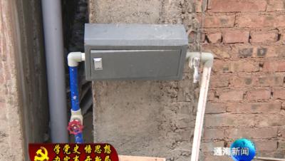 学党史 悟思想 办实事 开新局 大新村智能化管理  保障饮水卫生安全