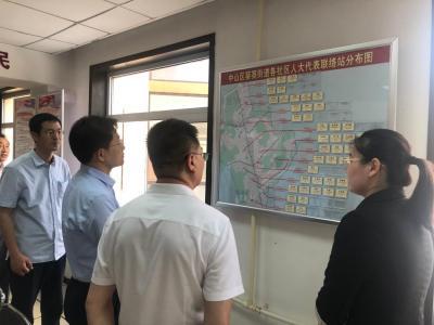 中国特色社会主义民主|大连:架起沟通民意的连心桥