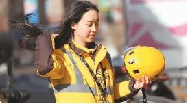 人社部:拟开展职业伤害保障试点 保障平台灵活就业人员权益
