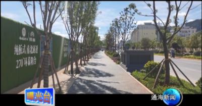 【曝光台】 礼乐西路路域环境问题仍存在