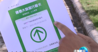 通海县一中 筑牢校园疫情防控安全防线
